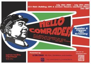 hello comrades